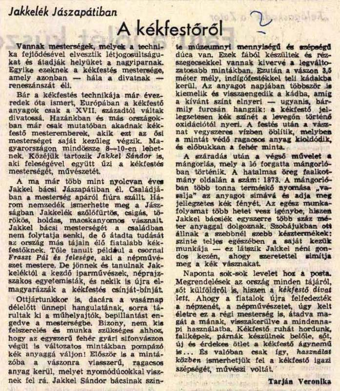 MagyarHirlap_1974december_7.evfolyam331-360szam.jpg