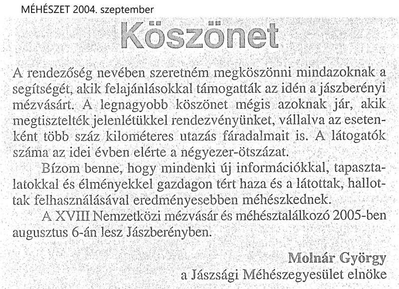 162_200409na_meheszet.tif